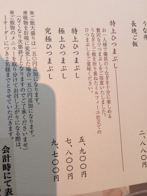 2014-09-21-13-48-43